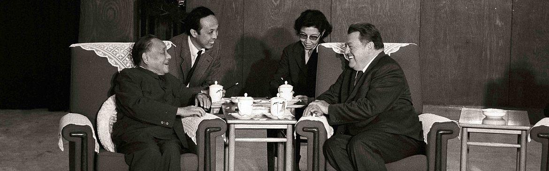 Franz Josef Strauß mit Deng Xiaoping im Oktober 1985
