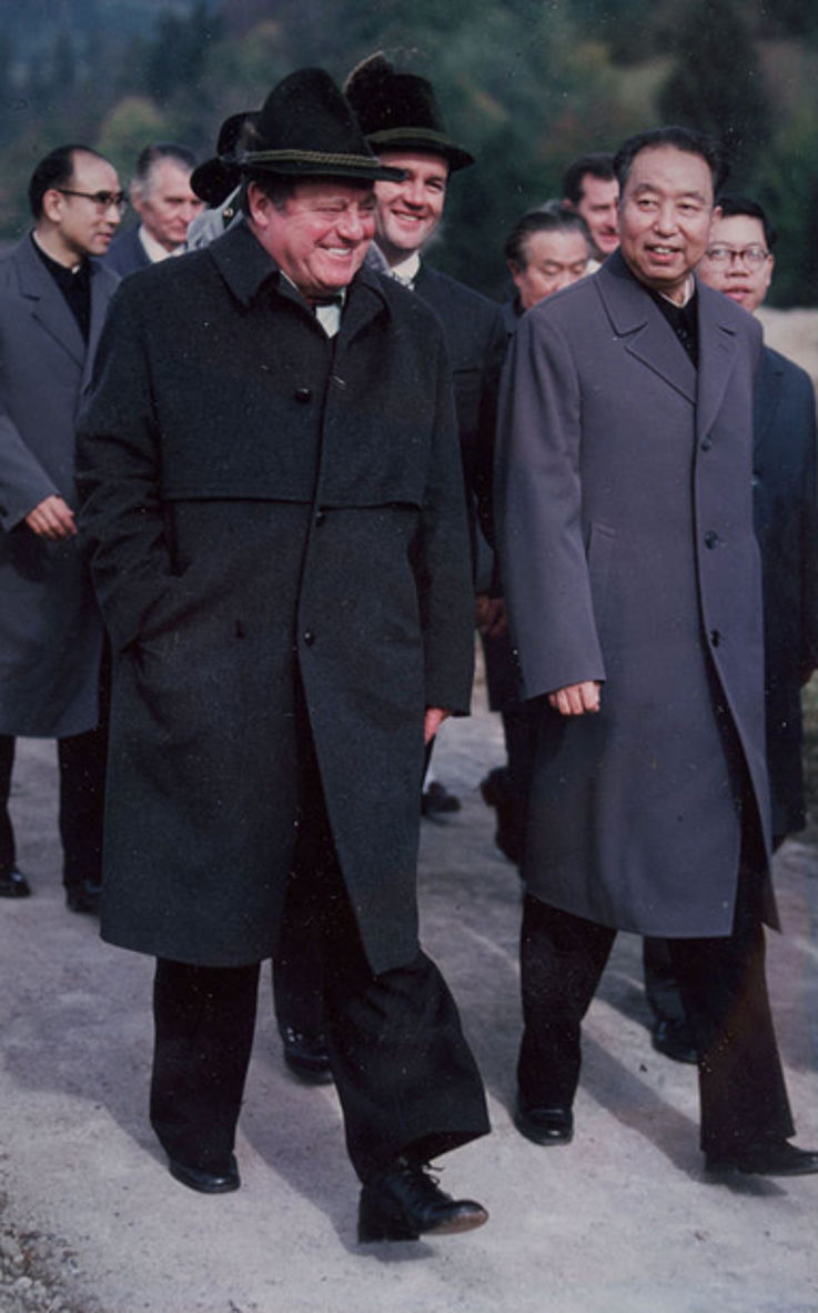 Besuch des chinesischen Ministerpräsidenten Hua Guofeng 1979 in Bayern